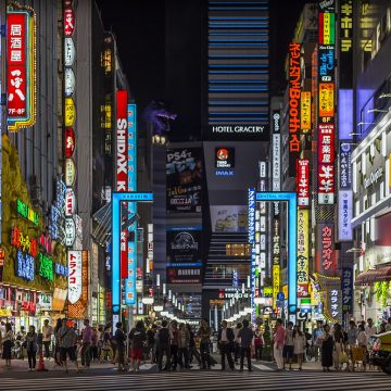 Tokyo city guide part 2: Things you might love about Tokyo